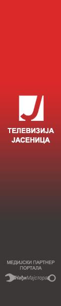 Jasenica